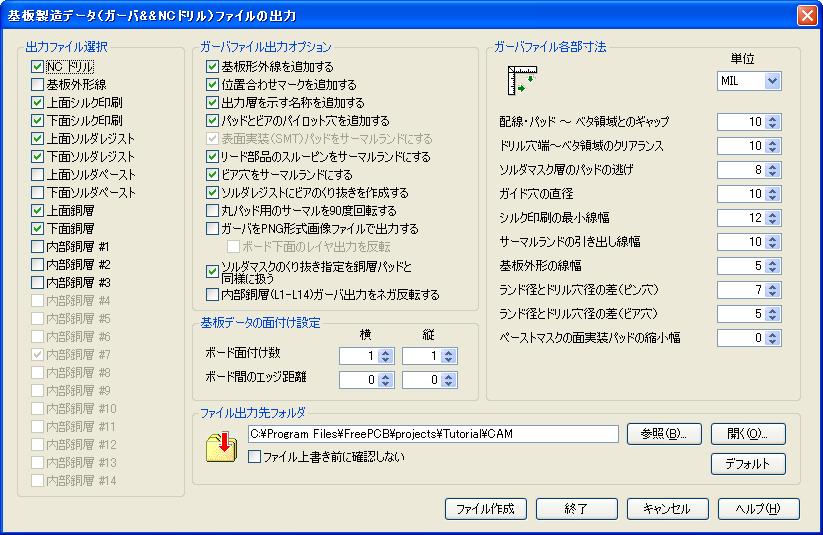 Free PCB